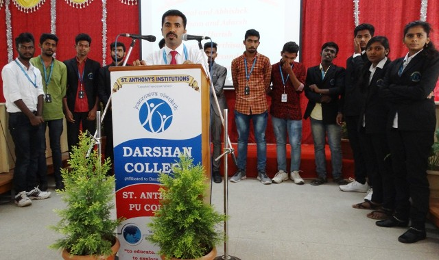 Business Quiz -2018' @ Darshan College